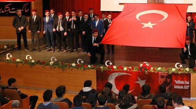 İstiklal Marşı'nın kabulünün 98. yılı