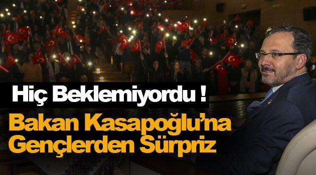Sinoplu Gençlerden Bakan Kasapoğlu'na Kayahan Şarkılı Sürpriz !