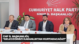 CHP İL BAŞKANLIĞI'NDAN BASIN AÇIKLAMASI!
